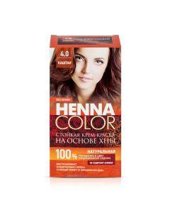 Стойкая крем-краска с хной для волос Fito Henna Color, Каштан  115мл