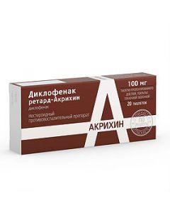 ДИКЛОФЕНАК  20 таб по 100 мг