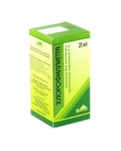 Хлорофиллипт (масляный раствор) 20мл