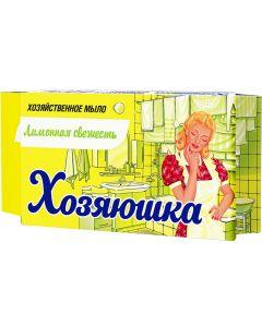 """ХОЗЯЙСТВЕННОЕ мыло 65% """" Хозяюшка"""" Лимонная свежесть, 200г"""