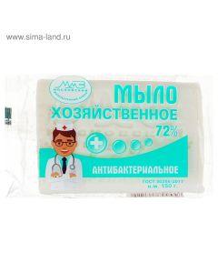 ХОЗЯЙСТВЕННОЕ МЫЛО 72% Антибактериальное, 150г