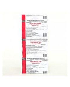ЛЕВОМИЦЕТИН 500 мг 10таб.