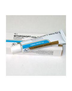 ФТОРОКОРТ (мазь) (аллергический дерматит, экзема, псориаз) 15г