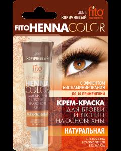 Крем-Краска для Бровей и Ресниц, Henna Color, Коричневый, Фитокосметик, 5 мл