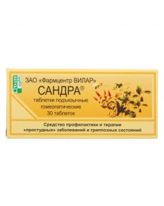 САНДРА (профилактика и лечение гриппа и простуды) 30 таб
