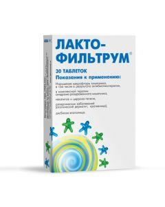ЛАКТО-ФИЛЬТРУМ, пробиотик, лактулоза+ лигнин, 30 таб