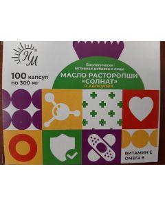 Масло РАСТОРОПШИ   100  капсул по 0.3 г (300 мг)