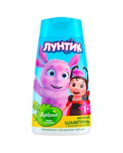 Дракоша. Мягкий детский шампунь с ароматом земляники - 240мл