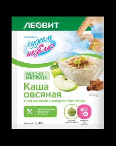 """Леовит Каша Овсяная """"Яблоко и корица"""" с витаминами и микроэлементами, 5 порций"""