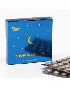 Здоровый сон, 50 табл по 500 мг
