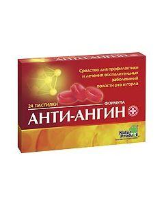 АНТИ-АНГИН 20 таб