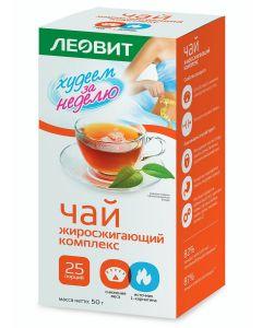 Леовит Чай  для похудения с жиросжигающим комплексом, 25 порций