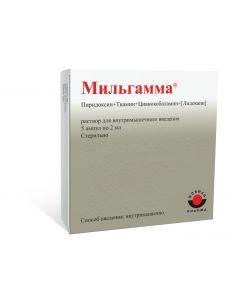 МИЛЬГАММА (В12+В6+В1) 5 ампул по 2 мл