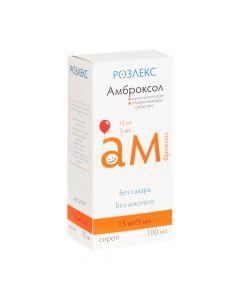 АМБРОКСОЛ  отхаркивающий сироп без сахара и алкоголя (для  детей с 1года) 100 мл