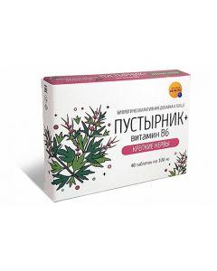 ПУСТЫРНИК +В6 КРЕПКИЕ НЕРВЫ. № 40таб по 100 мг
