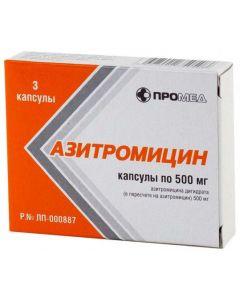 АЗИТРО 500 мг 3 таб