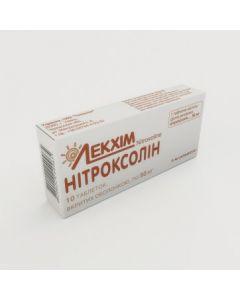 НИТРОКСОЛИН 50 мг, 50 таб