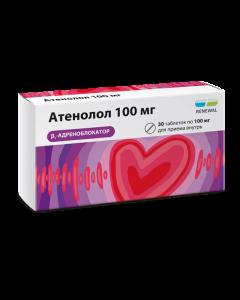 Атенолол 100 мг, 30 таб