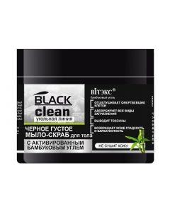 ВИТЭКС BLACK CLEAN Угольная линия Черное густое мыло-скраб для тела 300 мл