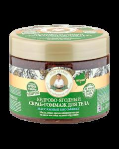 Скраб для тела Кедрово-ягодный  Рецепты Бабушки Агафьи на Соках, 300 мл