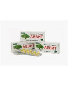 АЕВИТ (витамин А и Е) 20 капсул