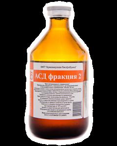 АСД, фракция 2, 100 см3