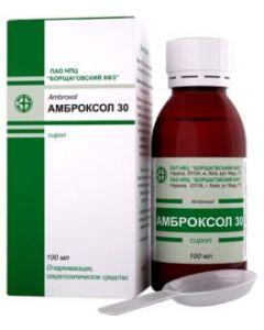 АМБРОКСОЛ 30 отхаркивающий сироп ( для взрослых и детей с 12 лет) 100 мл