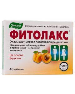 ФИТОЛАКС на основе фруктов  40 таб  Эвалар