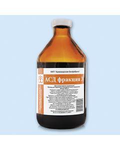 АСД, фракция 3, 100 см3