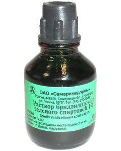 Бриллиантового зеленого1% спиртовый р-р (ЗЕЛЕНКА) 25мл