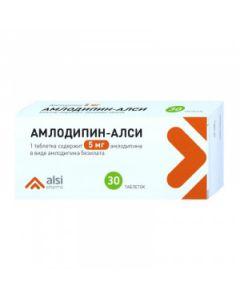 Амлодипин - АЛСИ 5 мг, 30 таб