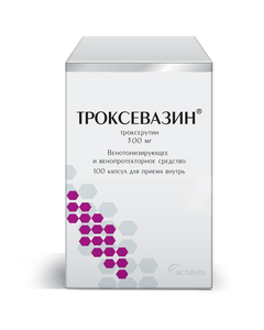 ТРОКСЕВАЗИН 50 капсул по 300 мг