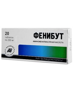 ФЕНИБУТ 250мг, 20 таблеток