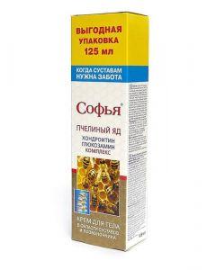 Софья. Два крема в одном. Хондроитин и Глюкозамин с Пчелиным ядом, 125 мл