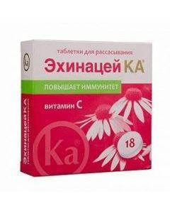 Эхинацей Ка витамин С, таблетки для рассасывания №18