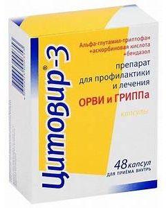 ЦИТОВИР -3, лечение гриппа и других вирусных инфекций, 12 капсул