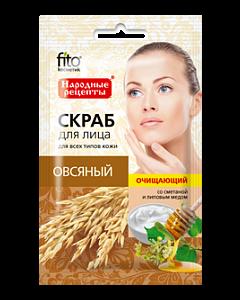 Скраб для лица овсяный Очищающий со сметаной и липовым мёдом, Народные Рецепты, 15 мл