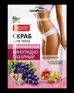 Скраб для тела виноградно-сахарный Для упругости с клюквой и маслом миндаля, Народные Рецепты, 100 мл