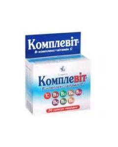 КОМПЛЕВИТ (В-комплекс + витамин С) 20 капсул