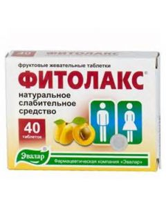 ФИТОЛАКС на основе фруктов  20 таб  Эвалар