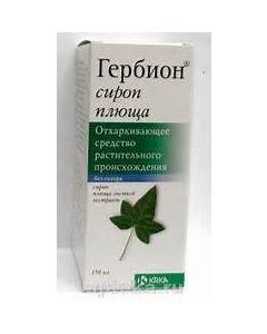 Гербион Сироп от кашля С ПЛЮЩОМ 150 мл