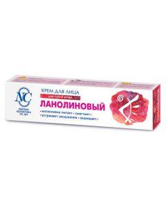 Крем Ланолиновый для сухой  кожи 40г