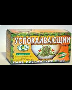 Фиточай УСПОКОИТЕЛЬНЫЙ  № 23 Фито Чай  20пак.