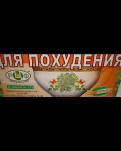 """Фиточай """"Для Похудения""""  №20, 20 пак."""