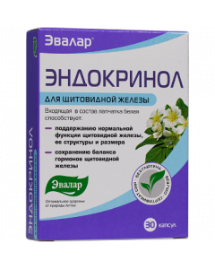 ЭНДОКРИНОЛ ( для нормализации функции щитовидной железы) 30 таб