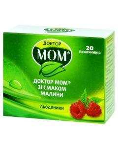 Доктор МОМ® растительные пастилки от кашля (малина), №20