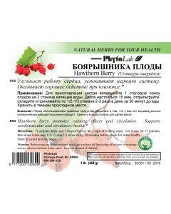 БОЯРЫШНИК (Кроваво-Красный, плоды) 454г