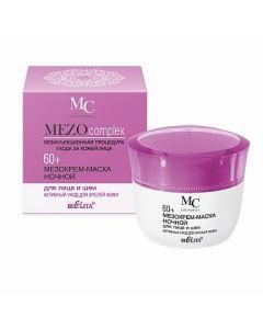 «BIELITA» МЕЗО крем-маска ночной для лица и шеи 60+ Активный уход для зрелой кожи, 50 мл