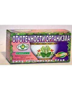 Фиточай № 21 От отечности организма Сила Российских трав со стевией