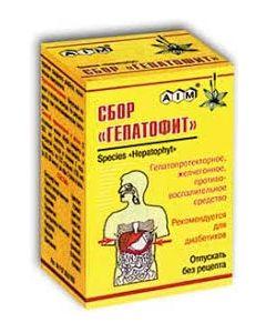 ГЕПАТОФИТ  20 ФИЛЬТР-ПАКЕТОВ